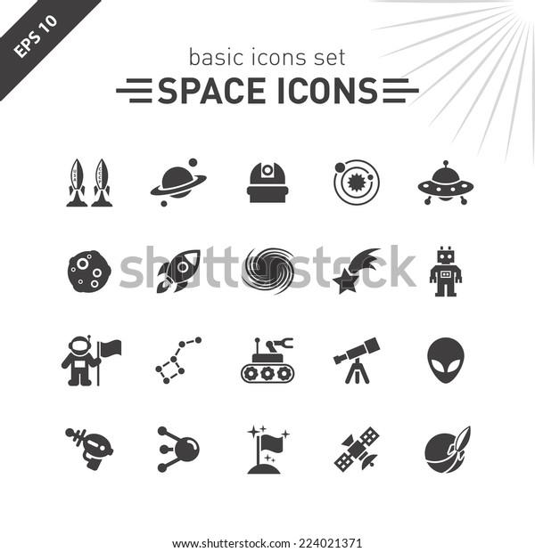 Icônes spatiales définies.