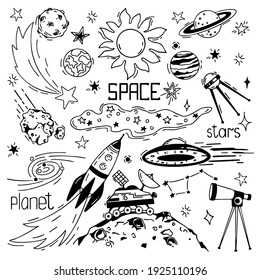 Space. Vector set of doodle elements on an isolated background. Planets, sun, stars, spaceships, comet, lunar rover. Hand-drawn drawings will become the decor, background, packaging.