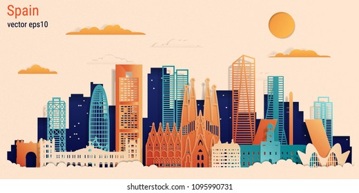 Spain colorful paper cut style, vector stock illustration. Cityscape with all famous buildings. Spain skyline composition for design