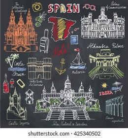 Spain Doodle landmarks.Vector famous architectural symbols,hand drawn travel sketch.Vacation icon,sign,Spanish historical monument,lettering.Spain,Vintage Illustration,Chalkboard background.Retro