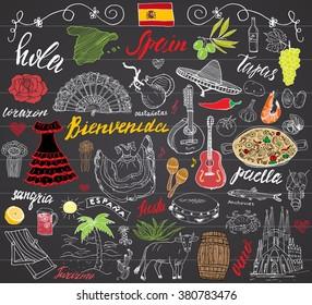 Spain doodles elements. Hand drawn set with spanish lettering, food paella, shrimp, olive, grape, fan, wine barrel, guitars, music instruments, dresses, bull, rose, flag and map. doodle on chalkboard.