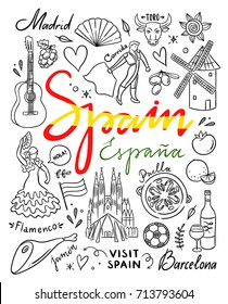 Spain symbols and illustrations. Spain hand drawn elements. Visit Spain vector clipart