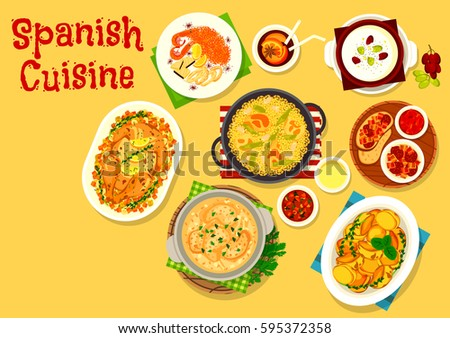 Spanish Cuisine Icon Fried Bacon Sausage Stock Vector Royalty Free