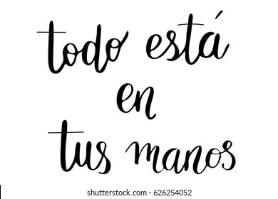Frases Motivadoras En Español Stock Illustrations Images