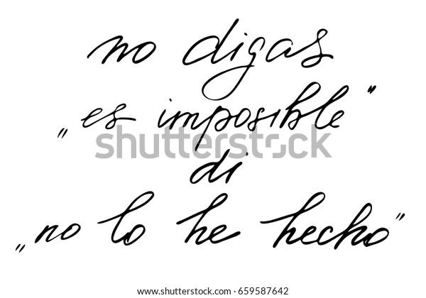 Image Vectorielle De Stock De Citation Espagnole Calligraphie Ne