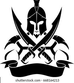 Spartan Sword Insignia