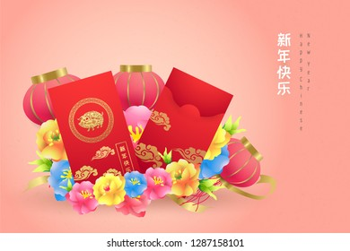Special chinese new year gift, Red packet or envelope , Chin-sok or Ung-pao with chinese lantern and beautiful flowers and golden ribbon. (Chinese Translation: Happy New Year) Design in EPS10 vector.