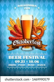 """Special - """"Oktoberfest"""" German traditional beer festival banner. Lager Beer with pretzel, sausages and wheat on blue and white Bavaria flag background. Vector Illustration. German beer with foam."""