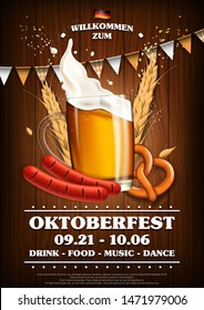 """Special - """"Oktoberfest"""" German traditional beer festival banner. Lager Beer with pretzel, sausages and wheat on wooden background with flags. Vector Illustration. Oktoberfest 2019."""