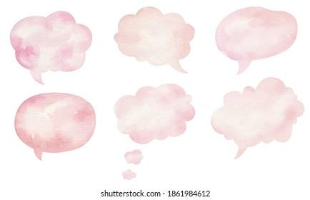 Speech Bubble, Watercolor  pink blank speech bubbles on white background