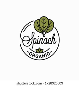 Spinach leaves logo. Round linear logo of spinach on white background