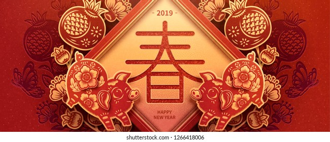 Splendid paper cut pig and pomegranate new year greeting banner design with spring word written in Chinese characters