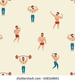 Sport And Gym Vector Pattern. Hand Draw Backdrop With Muscular, Bearded  Mans Illustration.