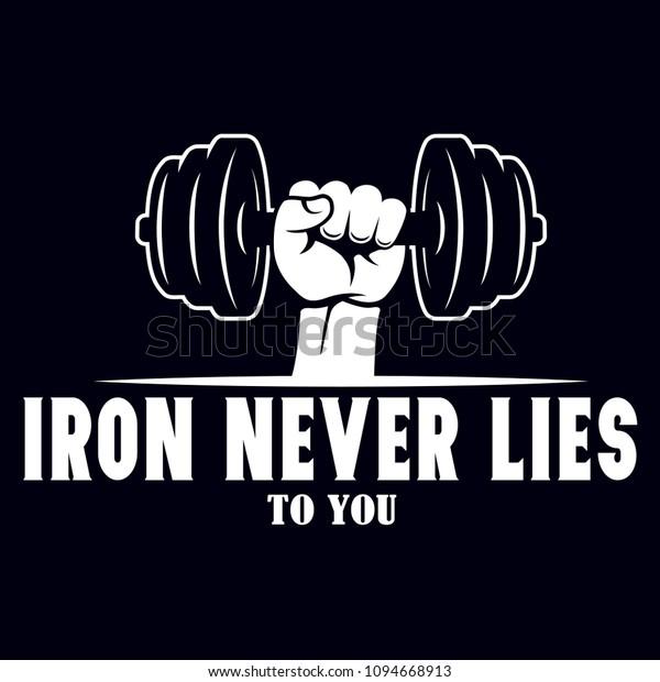 Sport Inspiring Workout Fitness Gym Motivation Stock Vector Royalty