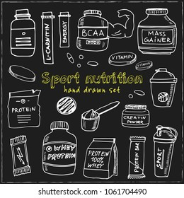 Sport nutrition hand drawn doodle set. Sketches. Vector illustration for design and packages product. Symbol collection.