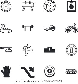 sport vector icon set such as: shopping, stair, dumbell, stairs, fabric, trip, reward, futuristic, bronze, organic, lifting, technology, accurate, strong, steps, accessory, flight, lift, protection