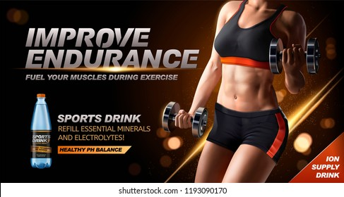 Sports drink ads with a fitness woman lifting weights on blur glittering background, 3d illustration