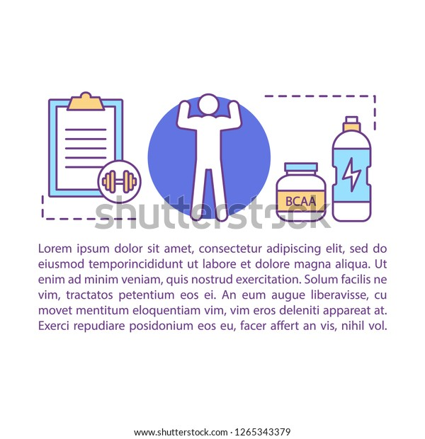 Sports Nutrition Concept Linear Illustration Physical Stock Vector Royalty Free 1265343379