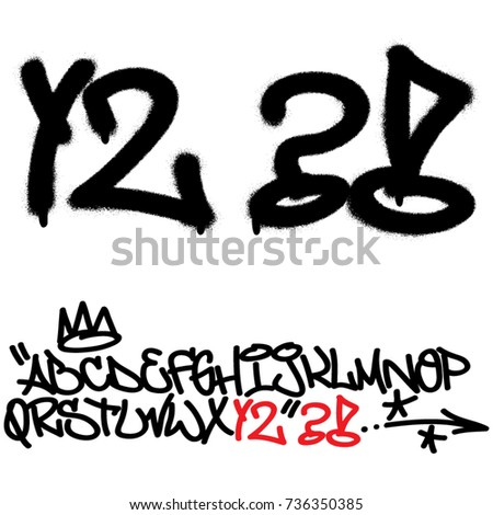 Spray Graffiti Tagging Font Letters Y Stock Vector Royalty Free