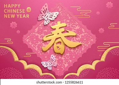 Spring calligraphy word written in Chinese character on decorative floral hollow background for new year design