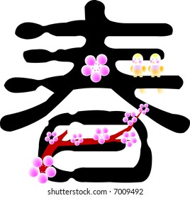 ?, Spring in Chinese wording, vector, illustration