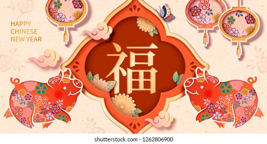 Spring festival banner design with lovely floral piggy and lanterns, Fortune word written in Chinese characters