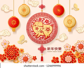 Spring festive paper cut or 2019 chinese new year of pig card design. Piggy with Xin Nian Kuai le characters, clouds and flowers, lantern and butterfly for CNY. Asian holiday and piglet zodiac theme
