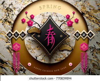 Spring and Happy new year in Chinese word with firecrackers elements on gorgeous marble background