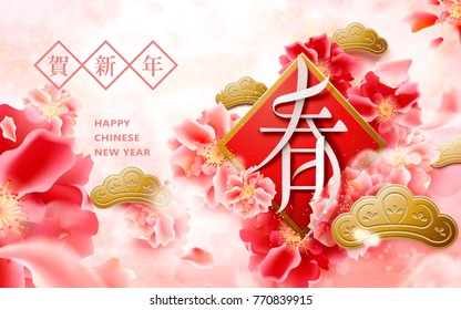 Spring and Happy new year in Chinese word with couplet and peony elements