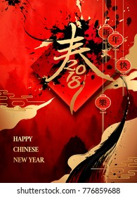 Spring and happy new year in Chinese calligraphy, Chinese ink painting style on red background