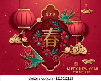 Spring and happy year of the pig written in Chinese characters, paper art style with elegant flowers and hanging lanterns