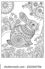 Rabbit free to color for children - Rabbit Kids Coloring Pages | 280x184