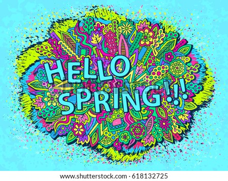 Spring Time Background Zentangle Doodles Wallpaper Stock Vector