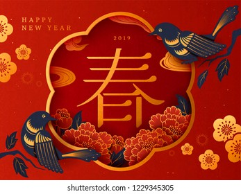 Spring word written in Hanzi in the middle with swallows and peony, paper art style Lunar year design
