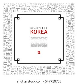 Square frame background with Korean alphabet letters. Vector illustration. Oriental concept. Template for your text. Stamp with hieroglyph for 'Happiness'.