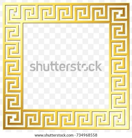 b3e1691c2ce4 Square Frame Traditional Vintage Golden Greek Stock Vector (Royalty ...