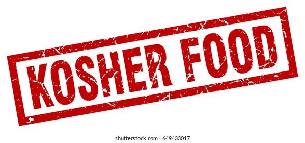 square grunge red kosher food stamp