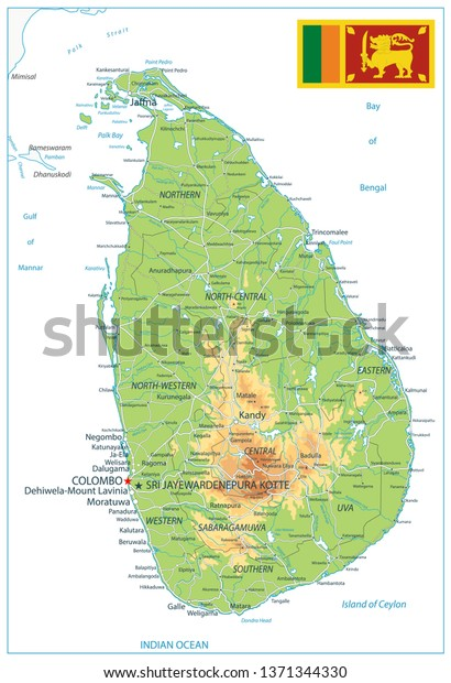 Sri Lanka Physical Map Isolated On Stock Vector (Royalty Free