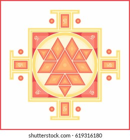 Sri Yantra - symbol of Hindu tantra formed by interlocking triangles that radiate out from the central point. Sacred geometry. Vector illustration of mystical diagram.