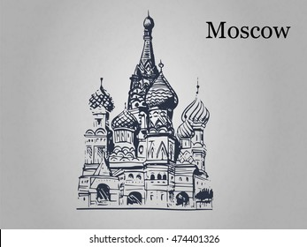 St Basil cathedral. Moscow, Russia. Vector illustration.