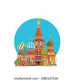 St. Basil S Cathedral Moscow Russia 3