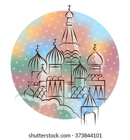 St. Basil's Cathedral in Moscow, Russia. Vector illustration in a hand drawn and watercolor style. Russian winter on Red Square.