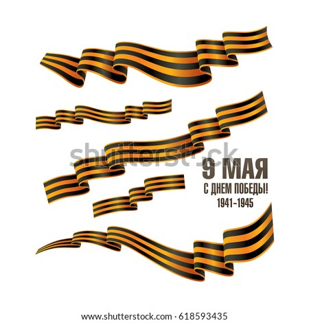 St George ribbons set