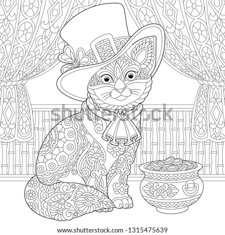 St Patrick Day Coloring Page Colouring Stock Vector (Royalty Free ...