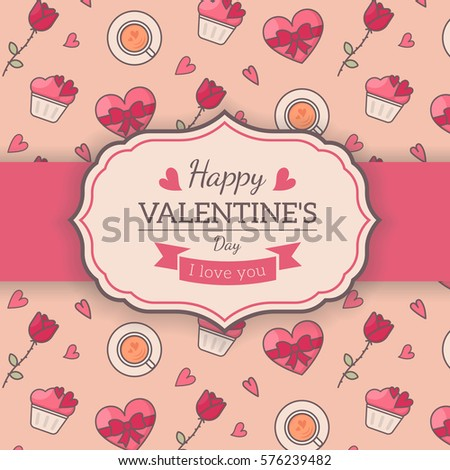 St Valentines Card Template Vector Decorative Stock Vector Royalty