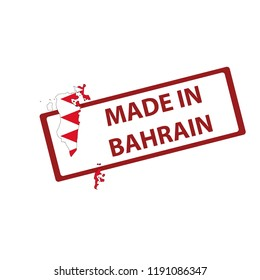 Stamp with map and flag of Bahrain