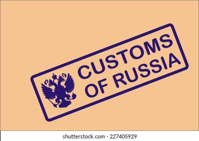 Stamp Russian customs