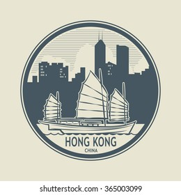 Stamp with ship and the words Hong Kong, China inside, vector illustration