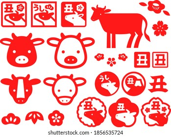 Stamp style red illustration set for the New Year of Ox in Japan All the letters written on the icon mean ox in Japanese.