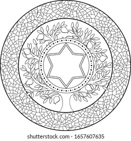 Star of David copy space inside decorated circle within pomegranate tree, surrounded by mosaic frame. Black on transparent linear religious decoration template